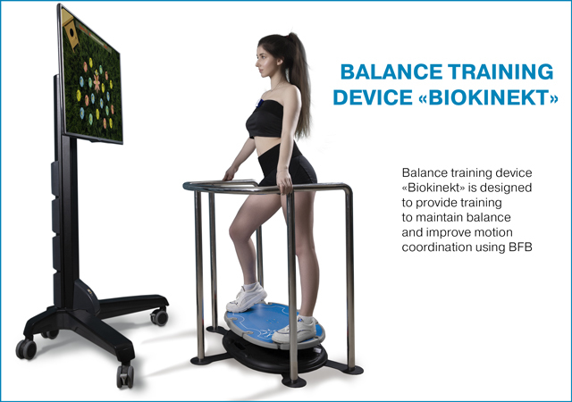 "BALANCE SYSTEM ""TRUSTMOTION"""